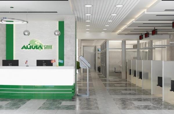 Интерьер нового отделения «Айыл Банк»