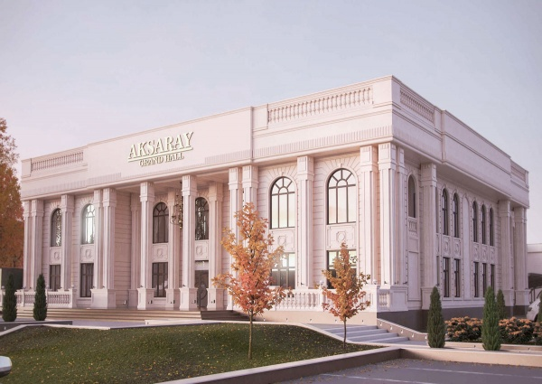 Банкетный зал AKSARAY Grand Hall