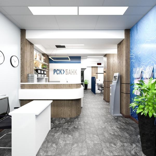 Дизайн офиса для РСК БАНКА