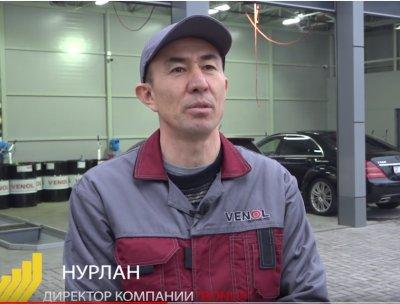 Отзыв директора автосервиса BONUS Нурлана