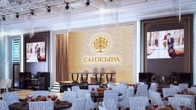 Зал Торжеств «Санжыра»